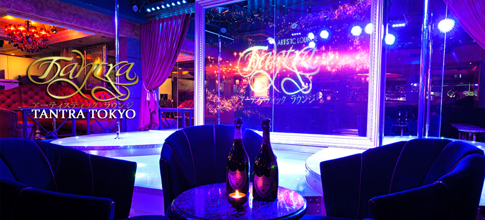 Tantra Show Club in Tokyo, Best Strip Clubs